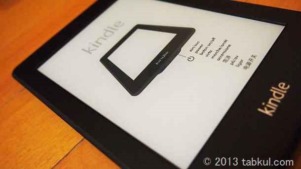 Amazonメルマガ「Kindleデリバーズ」購読でKindle本プレゼント