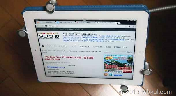 OWL-MAFA04 レビュー 01 | iPad 3 はカバー付きで挟めるか