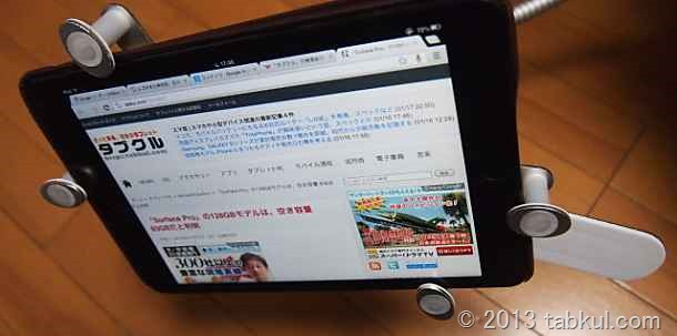 OWL-MAFA04 レビュー 02 | iPad mini は取り付け可能か