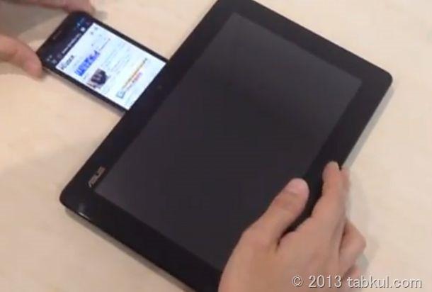 ASUS、PadFone 2 のハンズオン動画 2本