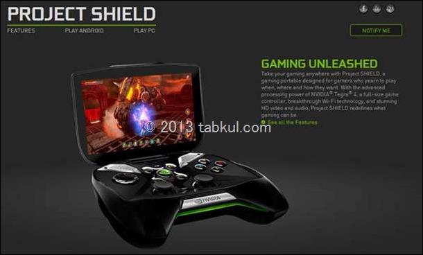 Tegra4 搭載の新型ゲーム機「Project Shield」が凄い件、動画あり
