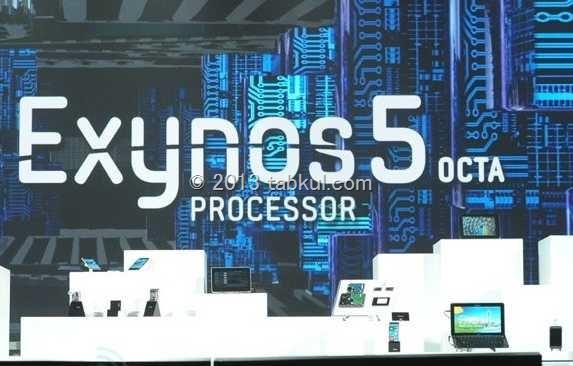 CES 2013 / Samsung、8コアCPU「Exynos 5 Octa」を発表