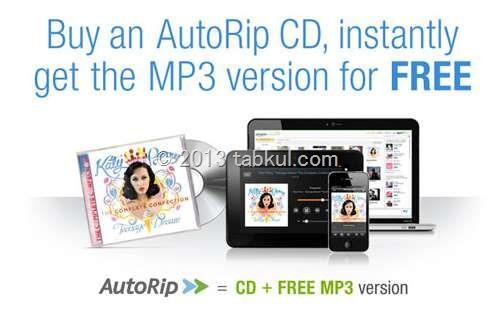 Amazon、CD購入時にMP3版をクラウド提供する AutoRip とは(日本も提供予定)