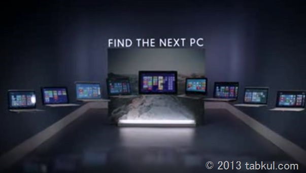 米Microsoft、Windows 8 の新型9機種を紹介する動画を公開