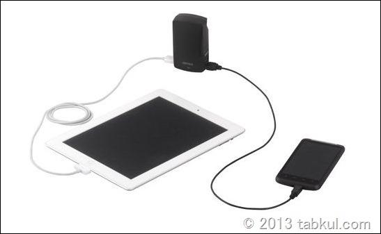 4ポート(同時充電) / 4A 以上の USB充電器 を2つ発見、性能を比較する