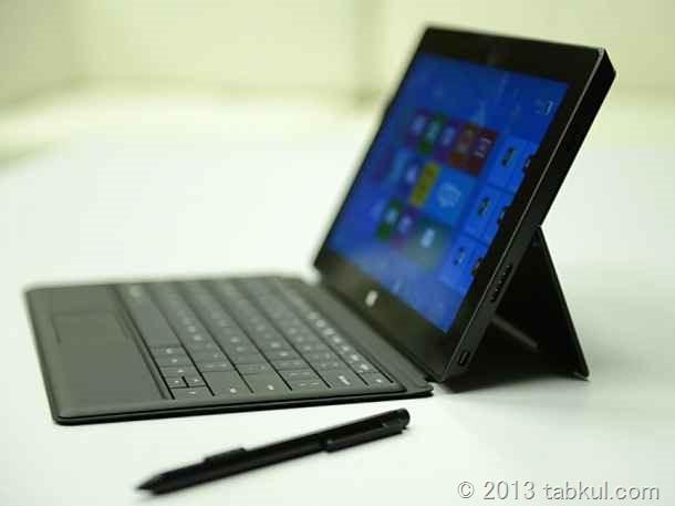 マイクロソフトの Surface Pro が2月9日発売開始!64GBモデル 約8万円~、日本販売は、、、