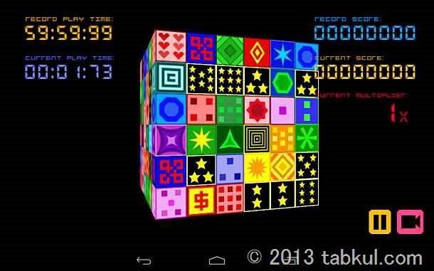 価格 99円の「Cubistry」の試用レビュー / Android アプリ