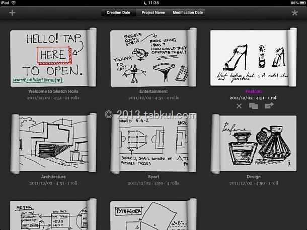 巻物タイプのメモ用 iOSアプリ「Sketch Rolls」が無料セール中、試用レビュー