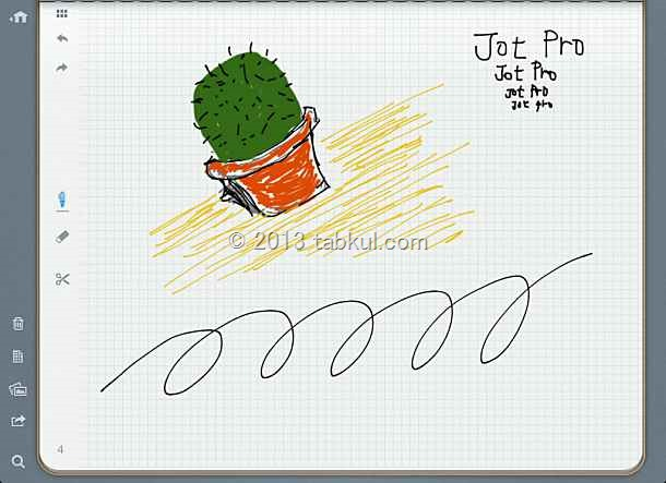 Jot Pro (Dampening) の書き心地を試す / iPad mini x Penultimate