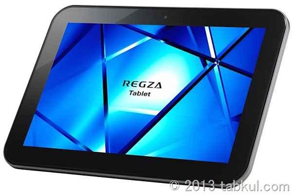 東芝、Tegra3 / 10インチ / レグザタブレット「AT501」は約4.5万円で2月15日発表