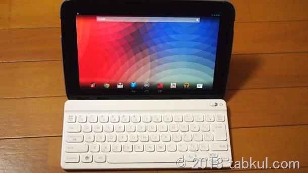 Nexus 10 レビュー 09 | ポケモンキーボード 設定方法 と 入力時の問題点
