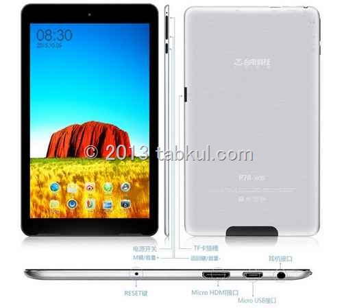 iPad mini 風で厚さ7.2mm / 251g / 7インチ 「Teclast P78 双核」の価格は599元(8,914円)