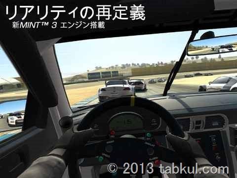 iOSアプリ / 人気レースゲーム 「Real Racing 3」が登場!最新作は無料!?