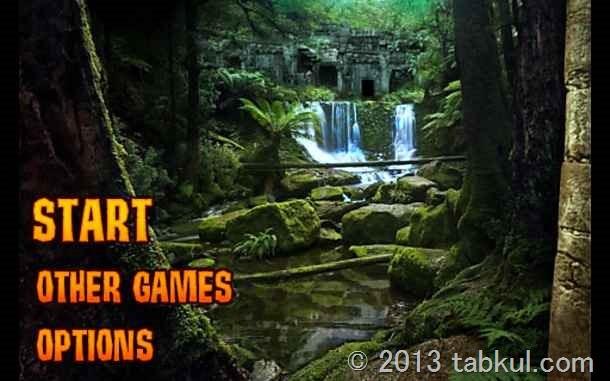価格 99円、地図とアイテムを持って謎解きの冒険へ「The Lost City」の試用レビュー