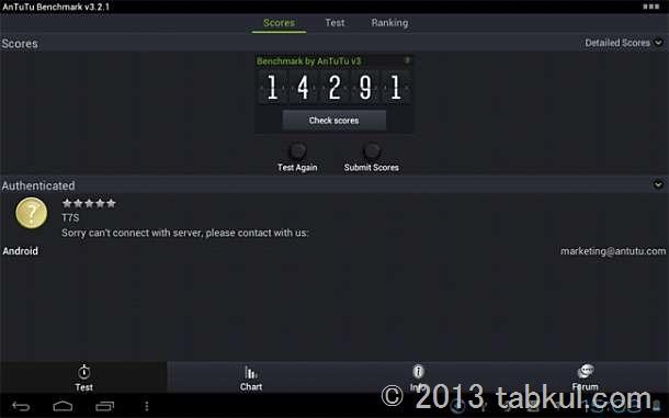 「Nexus 7」と「HYUNDAI T7s」でスペック比較&Antutuスコア勝負