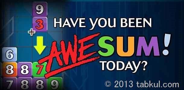 価格99円、足し算な落下パズルゲーム「AWEsum!」の試用レビュー