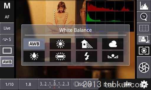 Nexus 7 で一眼レフカメラをモニター&操作できる「DSLR Controller」が凄い件(動画あり)