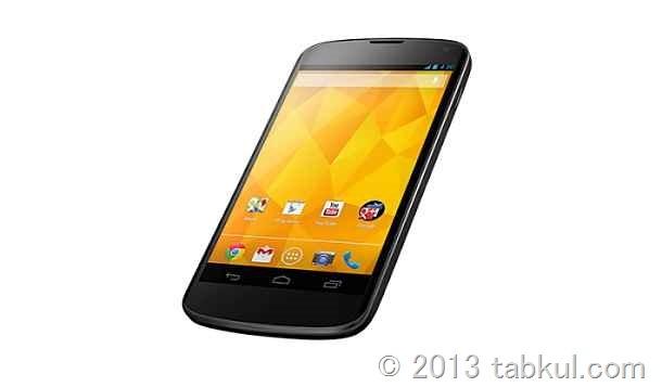Nexus 4 は「FOMAプラスエリア /  Xi」対応なのか、使える機能を調べた記録