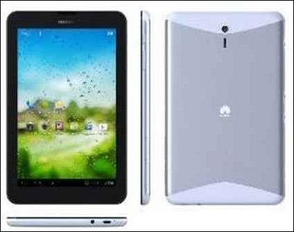 7インチ版「ドコモ dtab」か、Huawei製「S7-951wd」の存在が確認される