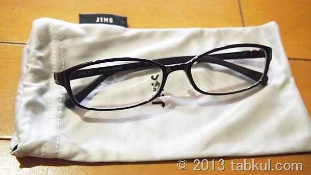 パソコン用メガネ「JINS PC」、3日間ほど使用した感想・体験談「目の痛みや頭痛は和らいだのか」