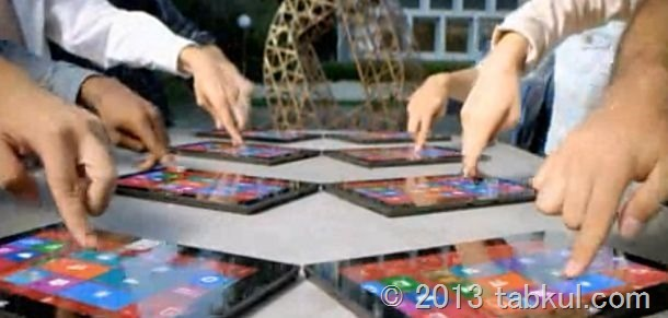 「Surface mini」は6月までにリリースか、価格やスペックを考える