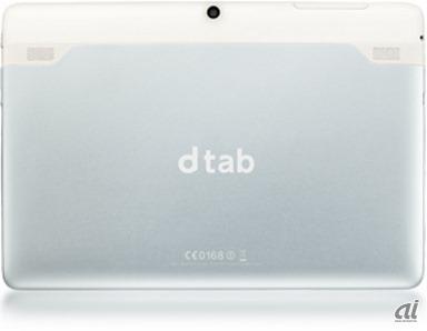 docomo、格安10型タブレット「dtab」を3月27日発売へ(対応サービスなど)