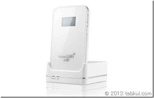 イーモバイル、LTE対応モバイルルータ「GL05P」を3月28日発売