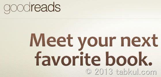 Amazon が書籍SNS「Goodreads」買収を発表、電子書籍販売で優位に