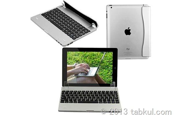 iPad をノートPCに変身&モバイルバッテリー搭載のキーボード、価格は5,499円