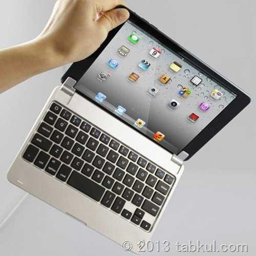 iPad mini がノートPC風になるキーボード、価格は4,980円