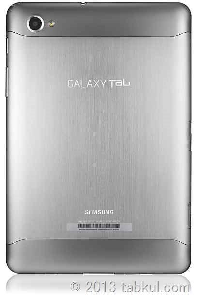 遂に Nexus 7 Wi-Fi版より安くなった ドコモ白ロム「Galaxy Tab 7.7 Plus SC-01E」の話