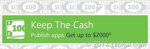 米マイクロソフト、アプリ開発者に1本100ドルの報酬支払いへ