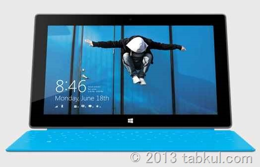 Surface RT で新しい体験はできるのか、iPad や Nexus にない魅力を探す