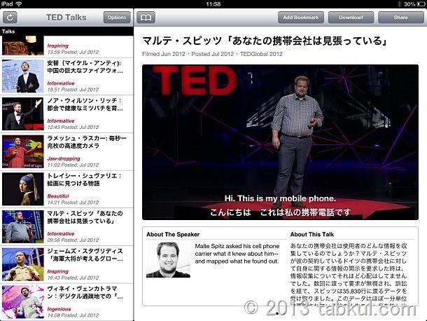 無料セール中のiOSアプリ、著名人のプレゼン動画を英日字幕で視聴できる『TEDiSUB – Enjoy TED videos with Subtitles!』