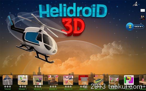 価格 0円、3Dヘリコプター操縦ゲーム「Helidroid 3D」の試用レビュー / Androidアプリ