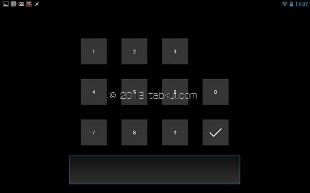 『Tasker』で特定アプリにパスワードをかける方法(ペアレンタルコントロール)