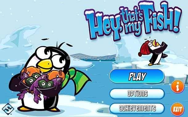 価格 231円、4人プレイの陣取りゲーム「Hey, That's My Fish!」の試用レビュー / Androidアプリ