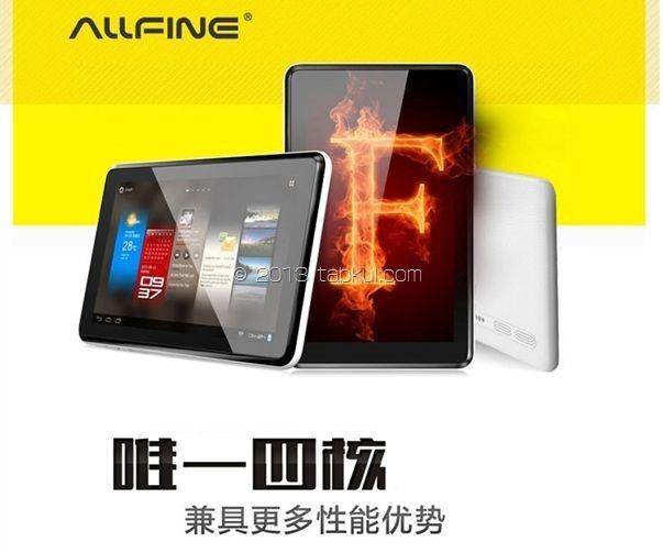 価格8,888円、クアッドコア搭載7型タブレット『ALLFINE FINE7 Genius』のスペックなど(中華パッド)