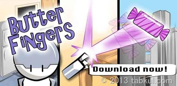 価格 99円、落とさない!!それだけがルール「Butter Fingers」の試用レビュー