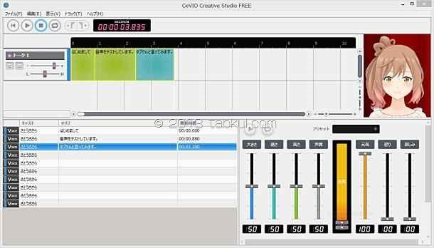 歌声合成機能が追加された『CeVIO Creative Studio FREE』の動画