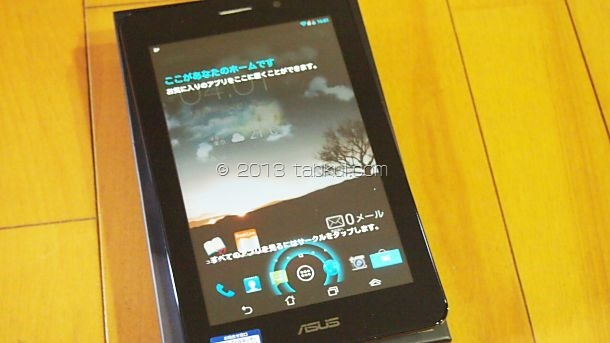 ASUS『Fonepad』の初期設定、セットアップ手順レビュー