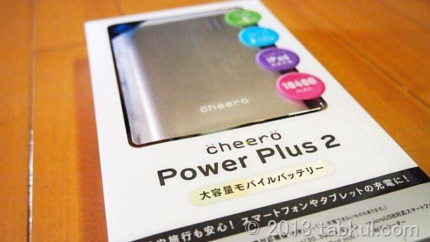 人気モバイルバッテリー「cheero Power Plus 2」開封レビュー、唯一の弱点と拡大画像&質感チェックほか