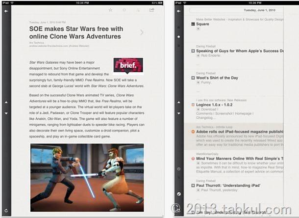 通常450円の定番RSSリーダー「Reeder」 iPad版 / Mac版がVer2.0まで無料化、開発も継続へ