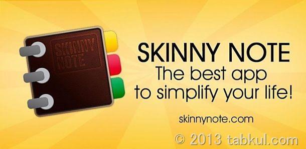 価格 166円、リマインダーやタスク管理ができるノートアプリ「SkinnyNote」の試用レビュー / Androidアプリ