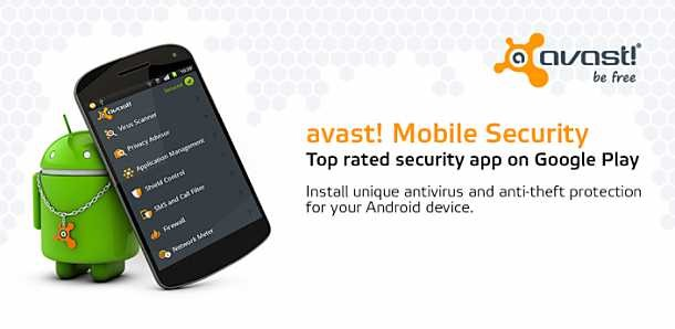 Androidアプリ『avast! Mobile Security』に脆弱性、アップデートを呼びかけ