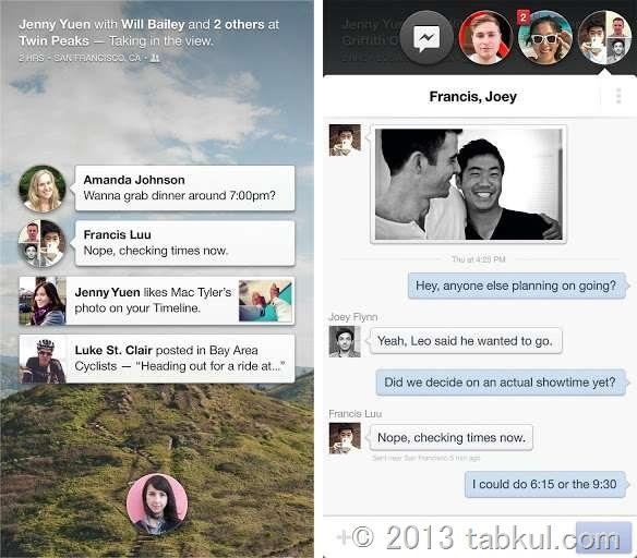 Google Play で『Facebook Home』公開、但し インストールはできない状態