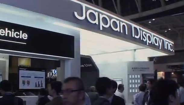 ジャパンディスプレイ、有機ELパネル量産が2015年以降になる見通し