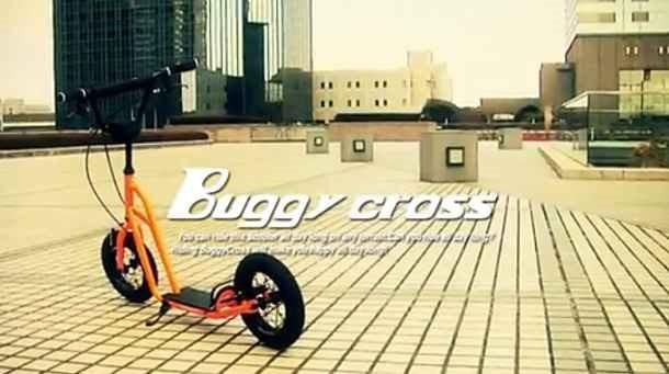 モバイル自転車を探す、キックスケーター編「Buggycross と micro white」