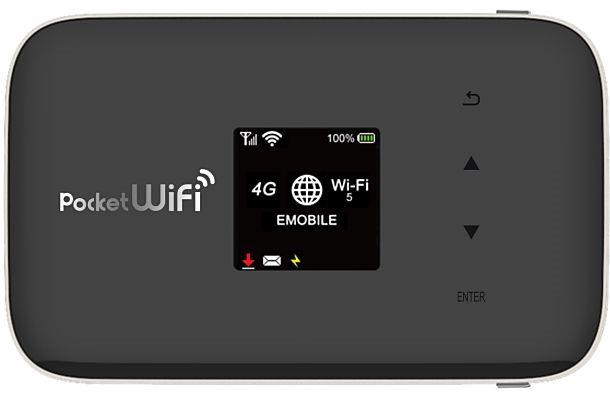 イー・アクセスが「Pocket WiFi GL09P」を発表、最大110Mbps対応で8月以降に発売