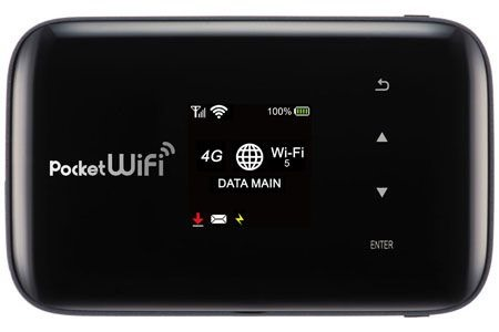ダブルLTE対応、ソフトバンクから『Pocket WiFi 203Z』が8月以降に発売へ
